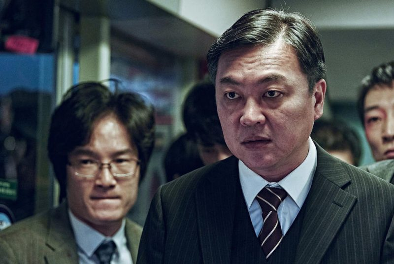 traintobusan-mv-7