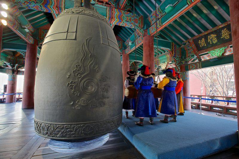 O sino de Bosingak. Foto: Korea.Net