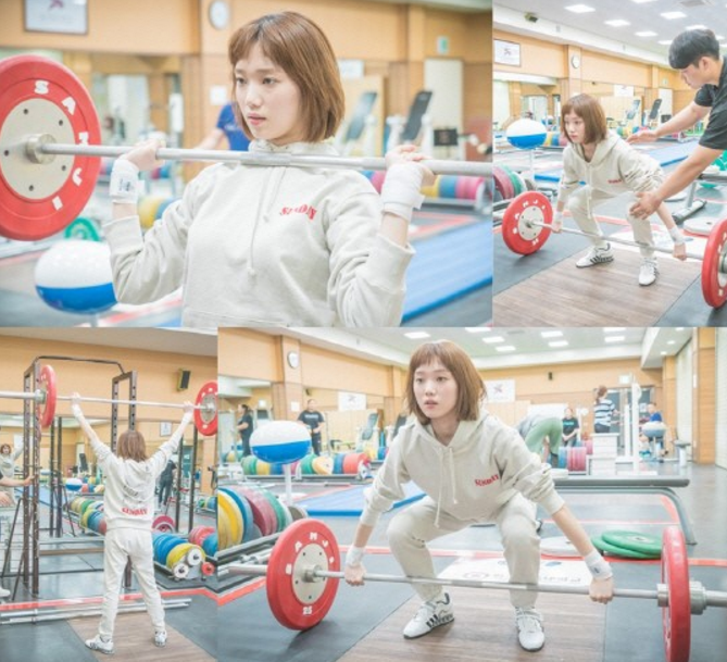Lee-Sung-Kyung-2