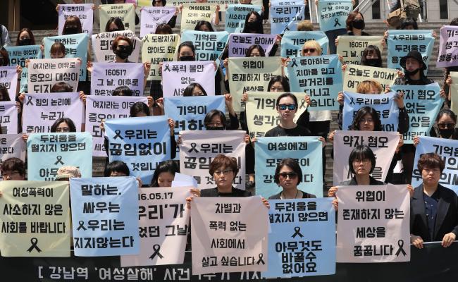 Foto: The Korea Herald