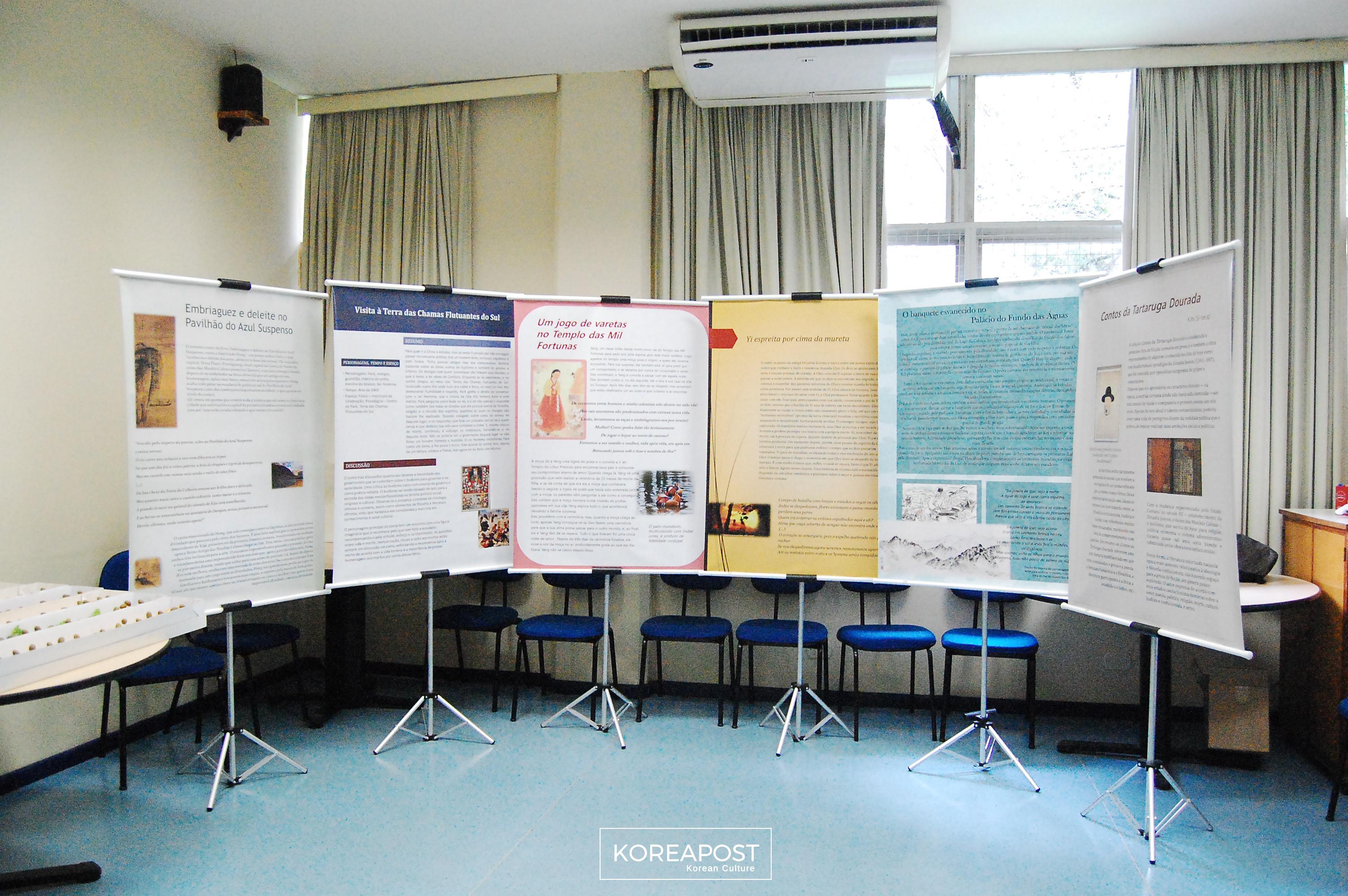 Sala preparada especialmente para o Simpósio de Literatura Coreana, em 08 de junho. Foto: Koreapost.