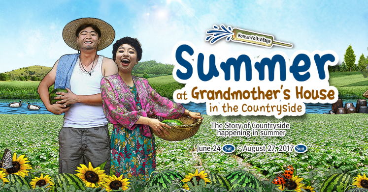 Summer At Grandmother's House In The Countryside. Foto: Korean Folk Village Official Site.