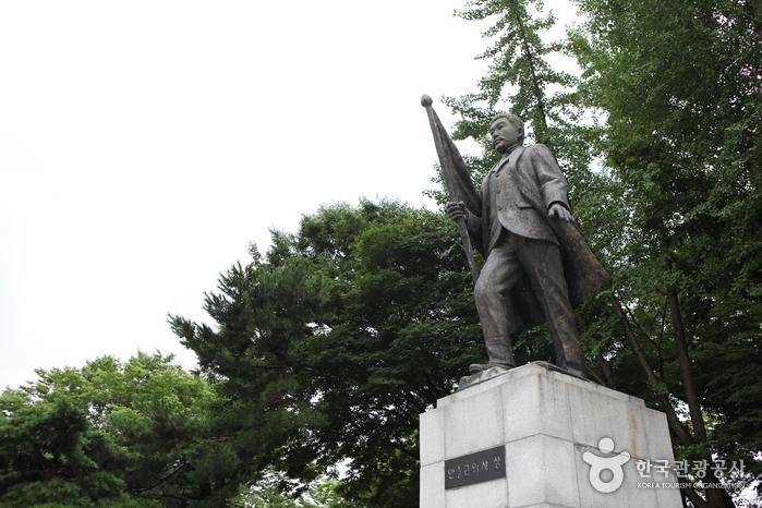 Monumento ao Patriota Ahn Jung-geum. Foto: Visit Korea/ Korea Toursim Organization.
