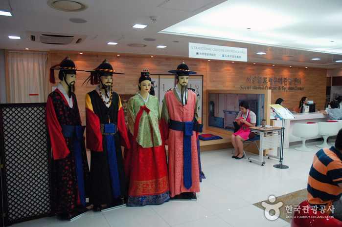 Hall do Seoul Global Cultural Center. Foto: Korea Tourism Organization.