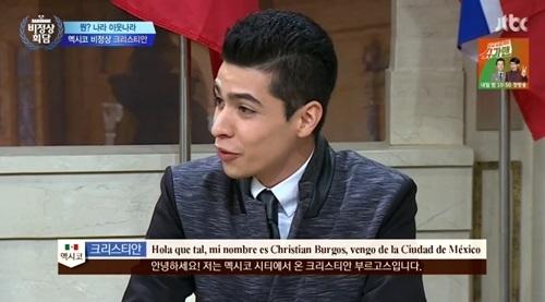 "Christian Burgos participa do JTBC talk show ""Non-Summit."" (JTBC)"