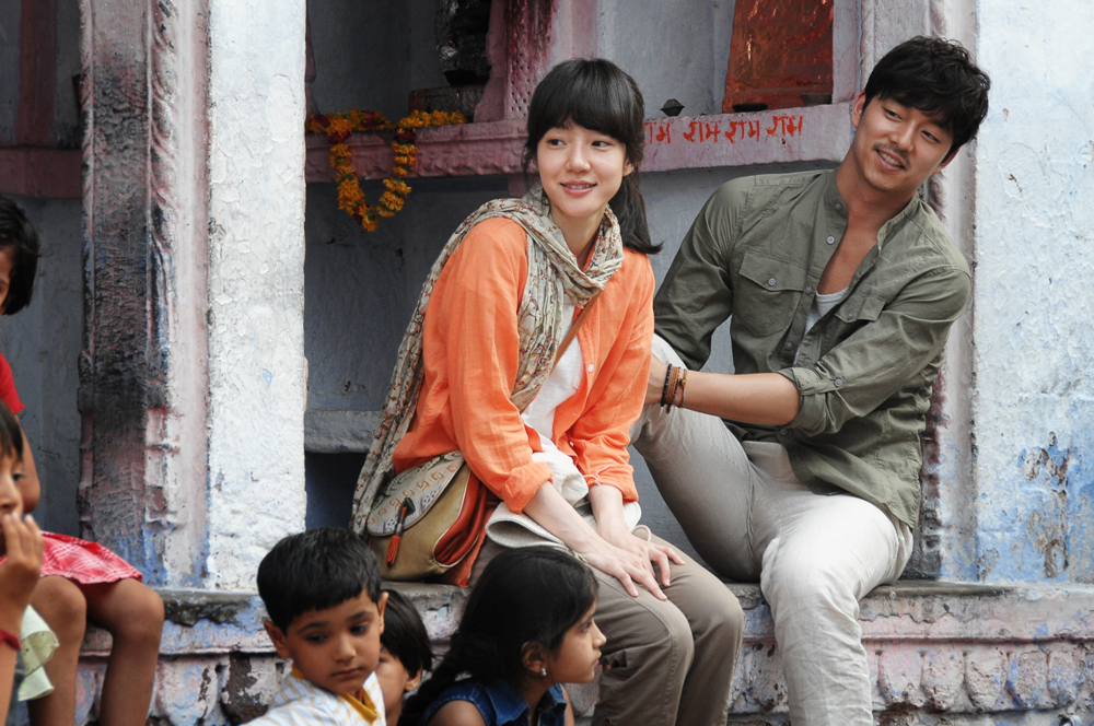 Gong Yoo também encarna o antigo namorado da protagonista.